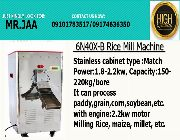 Grinder Rice Mill Machine -- Everything Else -- Pasig, Philippines